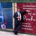Gianni Strino è un pittore e ritrattista geniale!